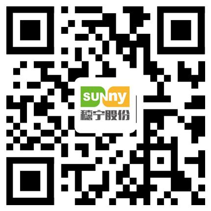 广西穗宁化肥股份有限公司